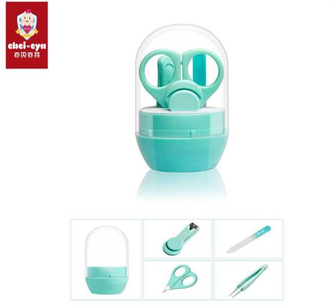 Ebei-eya Baby Nail Clipper Set Infant Beauty Tools Scissors Tweezers File